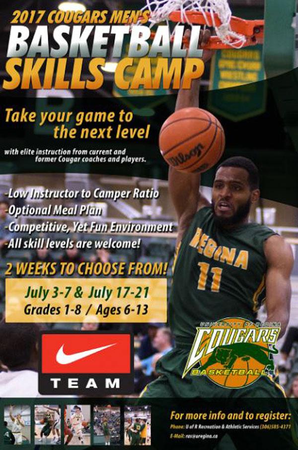 2017 Cougars Basketball Skills Camp